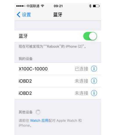X100C ios bluetooth connection